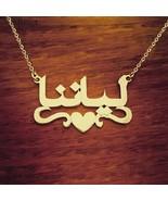 V Attract Islamic Jewelry Custom Arabic Name Necklace Women Men Personal... - £23.61 GBP