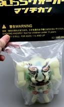 2-Sided Handpainted GID (Glow in Dark) Mecha Cat - Mint in Bag image 3