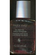 Brand New Mary Kay Oil-Free Eye Makeup Remover 1 oz - Travel Size - $4.94