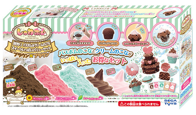 Sega Bath Bomb & Cream Konoka Sweets cake  Full Value Set  Toys Children Kids Gi - $42.80