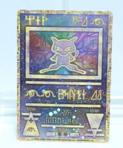 Ancient Mew 2nd CORRECTED 'Nintendo' Card with HOLO Ver. Pokemon Very RA... - $97.02