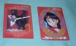 OFFICIAL JAPAN SAILOR MOON VINTAGE REGULAR PLASTIC CEL CARD W MARS RED - $8.00