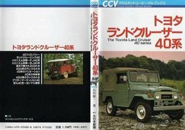 TOYOTA Land Cruiser Type 40 Japanese Guide Book - $247.27