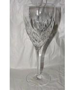 "Waterford Seahorse Vintage Wine Goblet Unknown Pattern 8 3/4"" - $41.58"