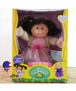 Cabbage Patch Kids Vintage Kids Rosemary Renne with Real Yarn Hair! - $109.98