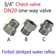 "3/4"" DN20 Check Valve Forbid stinkpot/closestool Reflux / One-way flow /Electric - $15.95"