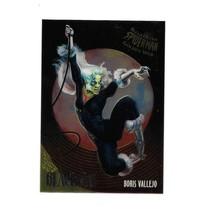 1995 Fleer Ultra Spiderman Golden Web Black Cat Boris Vallejo Insert Card #1 - $4.95