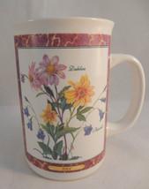 Otagiri Flowers of the Month Coffee Mug July Dahlias 1995 Linda Lillegraven - $9.89