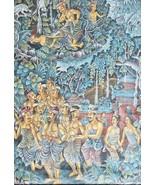 RARE SIGNED KT DELEK TEGALLALANO BALI BALINESE HINDU JAVANESE FOLK ART P... - $1,107.99