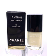 CHANEL Le Vernis Nail Polish 667 Bel Argus (New with Box) MADE IN FRANCE... - $18.81