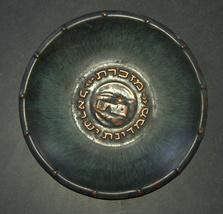 Israel Vintage Bronze Verdigris Tray Plate 1950's Rachel Tomb Signed Hakishut image 2