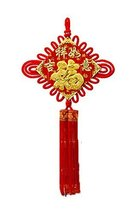 Chinese traditional Knot Chinese Knot Pendant Fu Decorations Spring Fest... - €25,19 EUR