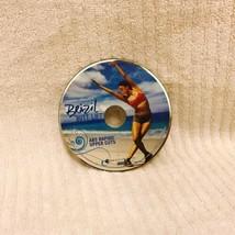 BRAZIL BUTT LIFT Abs Rapido & Upper Cuts Beachbody Carvalho Replacement DVD - $45.82