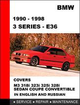 Bmw 3 Series 1990 - 1998 E36 Workshop Service Repair Factory Manual - $14.95