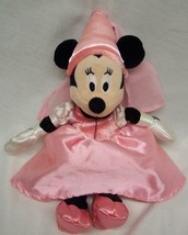 "Disney World Minnie Mouse In Pink Princess Dress 10"" B EAN Bag Stuffed Animal - $18.32"