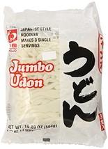 Myojo Jumbo Udon Noodles, No Soup, 19.89 Ounce - $10.48