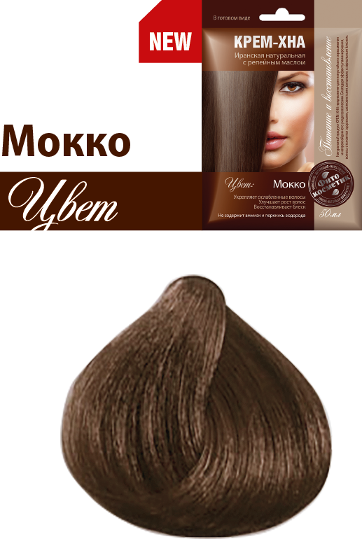 Henna cream in finished form, with burdock oil. Mokko color. 50 ml. image 2