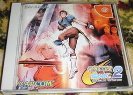 Capcom Vs Snk 2 Millionaire Fighting 2001 Dreamcast - $36.47