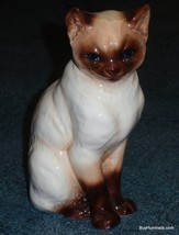 LARGE Goebel Collectible Sitting Siamese Cat Figurine West Germany #2438 - RARE! - $193.03