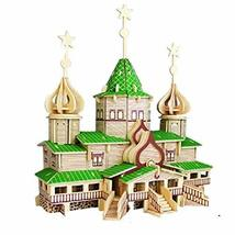 PANDA SUPERSTORE Kids' Model 3D Building Puzzle Funny Early Educational Toys, Ch