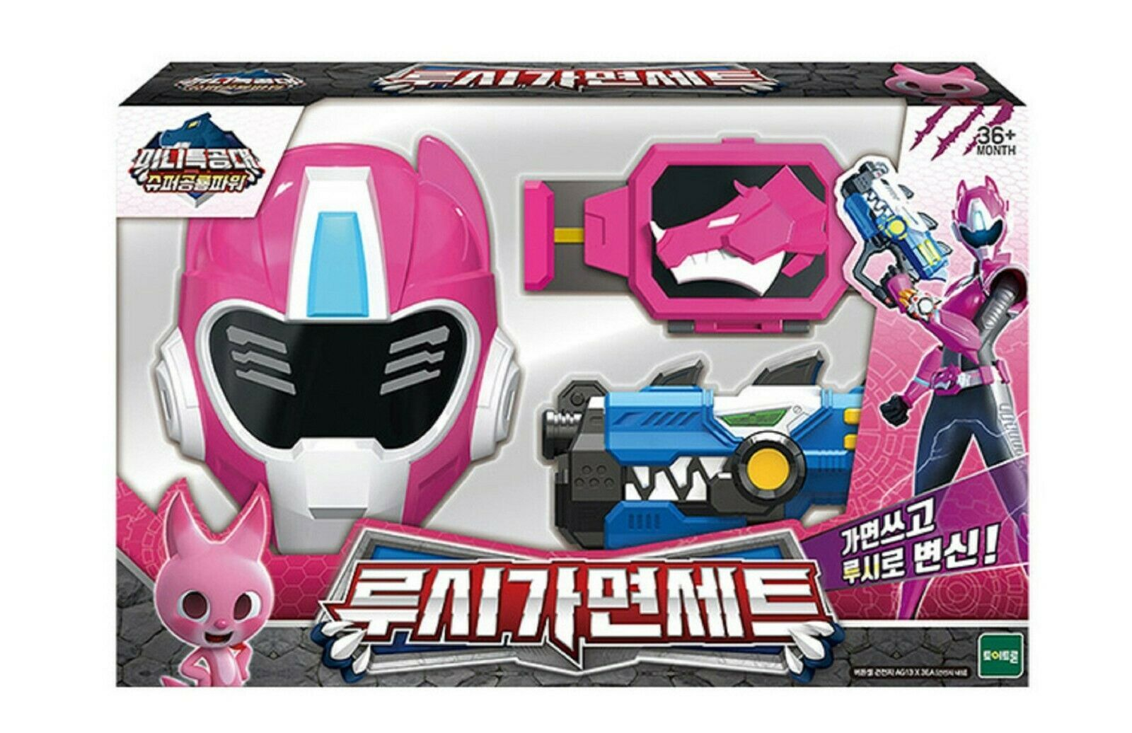 Miniforce Lucy Mask Belt Gun Playset Super Dinosaur Power Toy