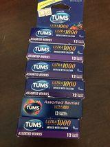 6travel packs  (6)Tums Ultra Strength 1000 Ass... - $1.99