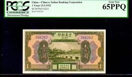 "CHINA PS253  1 YUAN 1921 PCGS 65PPQ ""PAGODA"" CHINESE ITALIAN BANKING CORP. - $295.00"