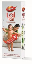 New Dabur Lal Tail 50 ml Ayurvedic Baby massage oil for Baby Free Shipping - $6.83