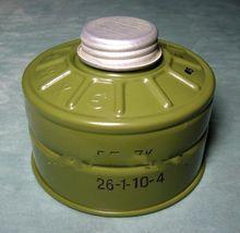 Russian Army Military Civilian NBC NUCLEAR WAR Gas Mask Gp-7VM 2016 years new image 2