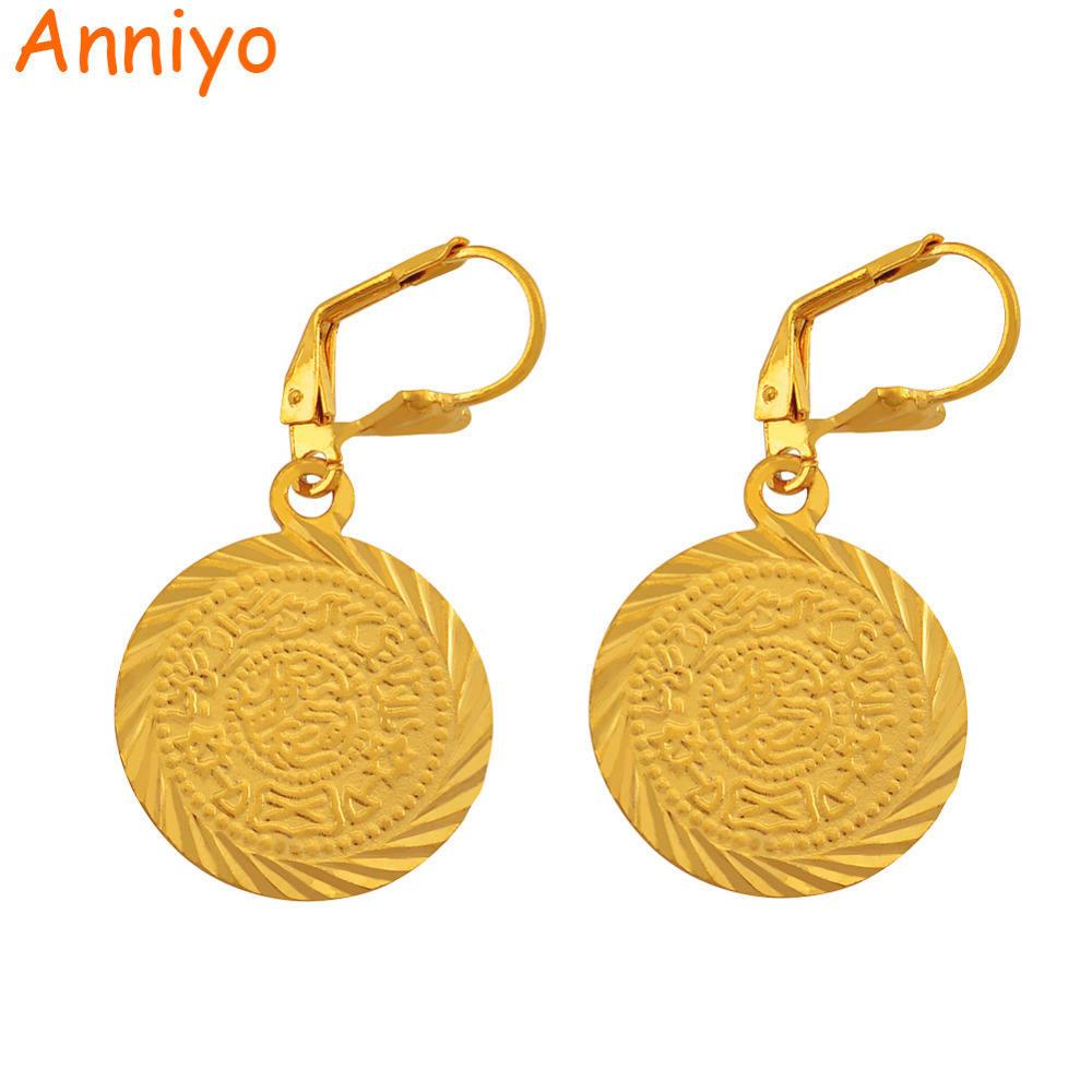 Primary image for Gold Color Coin Earrings Muslim Islamic Jewelry for
