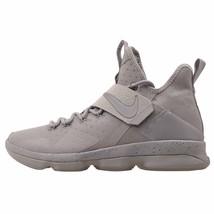 Men's LeBron XIV Basketball Shoes, 852405 007 Silver/Reflect Silver Mult... - $134.96