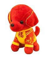 East Majik Plush Stuffed Animal Toy Plush Toy Cute Dog, #09 - $31.26
