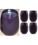 4 Yankee Candle Fig & Black Currant Large Stemless Wine Jar 16oz Ltd Edi... - $65.31