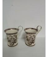 Burton + Burton Antoinette Brown & Ivory Floral Coffee Tea Cup/ Mug- NWT   - $14.75