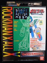 Bandai 1996 Mega Armor Series Crystal Rockman X All X Megaman Model Kit Figure - $36.99