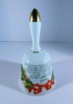 Christmas Bell by Helen Steiner Rice Poem Porcelain 1978 Let Us Keep Chr... - $12.29