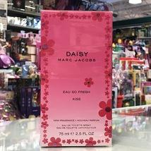 Marc Jacobs Daisy Eau So Fresh Kiss for Women 2.5 fl.oz / 75 ml EDT spray - $83.98