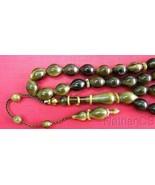 Prayer Beads Sandalous Turkish Amber Sikma Kehribar Catalin - Superior C... - $158.40