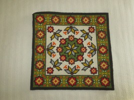 "MOD GEOMETRIC FLORAL Needlepoint TAPESTRY - 18 1/2"" x 18 1/2"" + Borders  - $19.80"