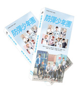 Kpop Bts Bangtan boys wings tour Album EXO Twice Got7 photo photocards p... - $18.59