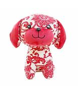 20CM Tall 2018 Chinese New Year Plush Doll Toys Gift (Dog) For Children ... - $12.14