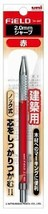Unii Mitsubishi Pencil Mechanical Drafting Pen, Field 2.0mm, Red - $7.52
