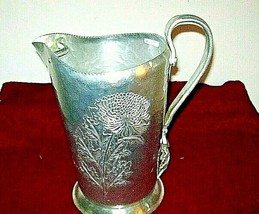 """CONTINENTAL SILVERLOOK Co.  PITCHER  # 509 HAND WROUGHT , 10"""" tall - $19.80"""