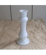 Milk Glass Vase - $5.00