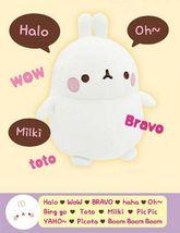 Talking and Moving Molang Rabbit Stuffed Plush Korean Toy Doll image 4