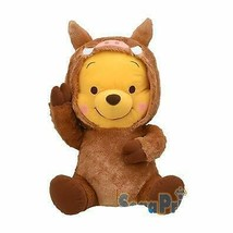Disney Winnie The Pooh Giga Jumbo Wild Boar Style Plush Doll Limited Japan - $88.81