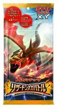 "1 X Pokemon Card Game Xy Mega Pack ""Charizard Mega Battle"" Pokemon Center - $32.61"