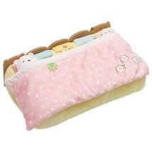 New! Sumikko Gurashi Plush Doll Futon Sleeping Tissue Cover San-X Japan F/S - $57.96