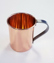 Moscow Mule Solid Copper Handled Mug Straight Sided 16oz - $14.23