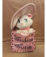 Disney Parks THE ARISTOCATS MARIE FASHION VICTIM Plush Animal purse Hat ... - $22.43